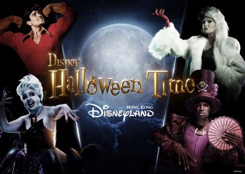 新登場のミュージカル・ショー「レッツ・ゲット・ウィキッド」 ディズニー・ハロウィーン・タイム(C)Disney