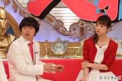小倉優子、離婚後の今の目標は?切実な思いが明らかに