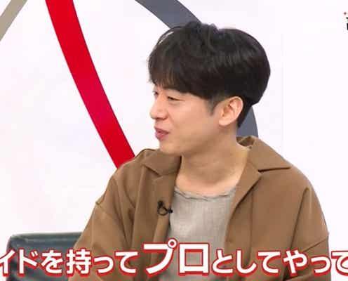 Creepy Nuts・DJ松永、ブレイク前のアルバイト時代を振り返る「趣味で音楽をやっていると思われていた」