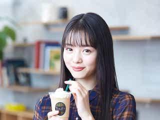 タリーズ×横田真悠「ハニーホワイト スワークル シェイク」限定ドリンクは蜂蜜の優しい甘さ