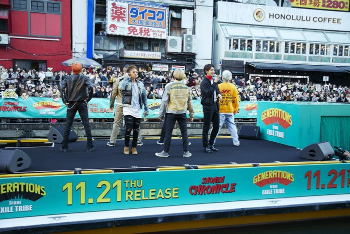 GENERATIONS from EXILE TRIBE(提供写真)