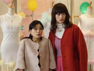 月9「海月姫」月海(芳根京子)、シンガポールへ?人生をかけた決断<第8話あらすじ>