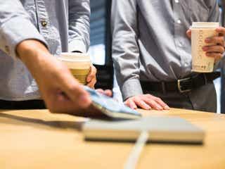 会社支給の携帯で キャッシュレス決済のポイント還元を受けたら違法なの?