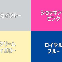 【心理テスト】直感で色を選んで!「あなたのモテ度」は何%?