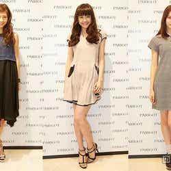 モデルプレス - 松井愛莉、八木アリサ、安田美沙子が美脚披露 パーティースタイルで魅せる