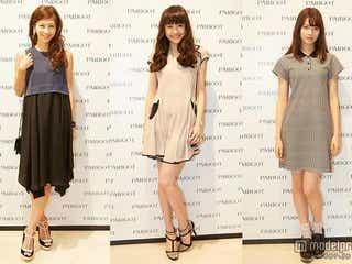 松井愛莉、八木アリサ、安田美沙子が美脚披露 パーティースタイルで魅せる