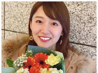 日テレ・尾崎里紗アナ、結婚を発表 大学の同級生と