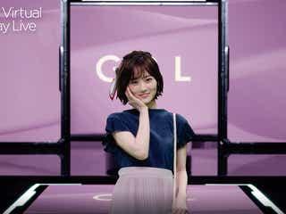 乃木坂46山下美月、人生初ショートヘア×キレイめコーデで魅了<Tokyo Virtual Runway Live by GirlsAward>