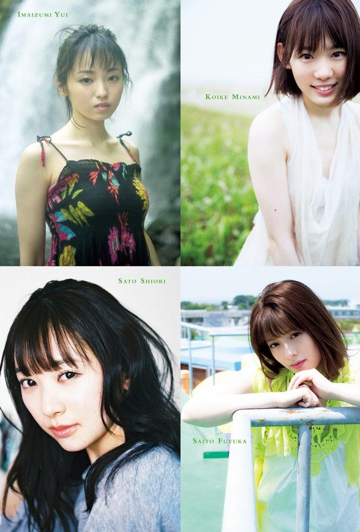 欅坂46『21人の未完成』(11月21日発売)/限定ポストカードC(画像提供:集英社)