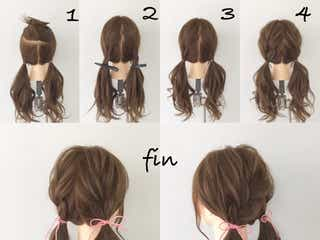 学校にもしていける髪型!校則の範囲でヘアアレンジを楽しみたい♪
