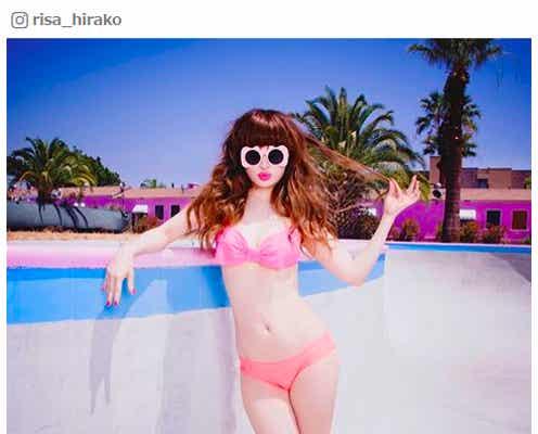 平子理沙、ピンクのビキニ姿で美ボディ大胆披露「リアルバービー」と話題