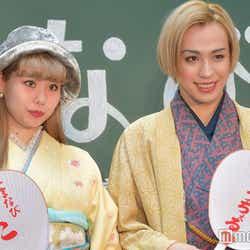 モデルプレス - 志村けんさん訃報にぺこ&りゅうちぇるコメント「僕たちにとって大切な宝物」