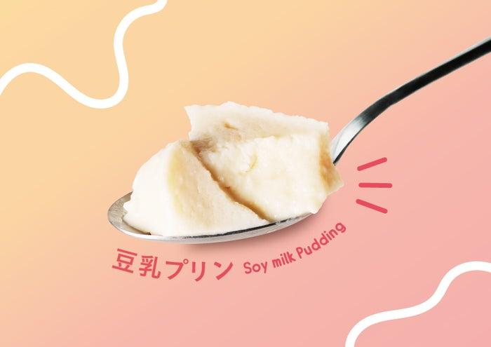 +50円で豆乳プリンのトッピングが可能に/画像提供:ポトマック
