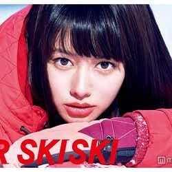 山本舞香/『JR SKISKI』ポスター