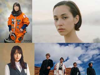 櫻坂46菅井友香、ラジオ「ディア・フレンズ」でキャプテンとしての大変さ語る ワンオクTaka・水原希子らも出演