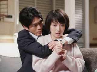 「#リモラブ」第7話、青林が美々に#バックハグ!二人のリアルな恋が始まる