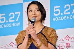 小池栄子、夫とのラブラブショットに「しあわせオーラいただきました」篠田麻里子が公開