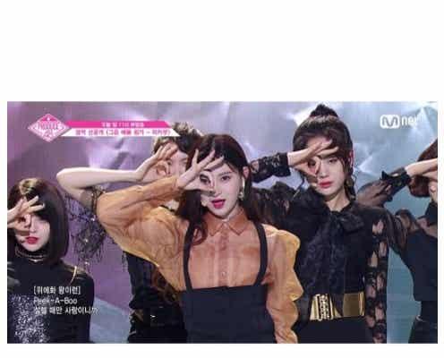 松井珠理奈ら、Red Velvetのカバーに挑戦「PRODUCE48」新展開に期待高まる