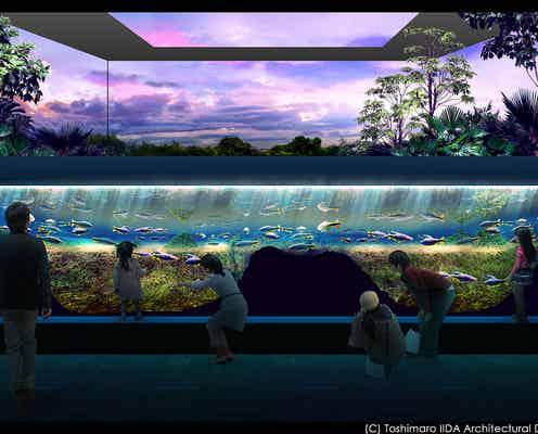 商業施設「川崎ルフロン」に水族館が2020年夏オープン