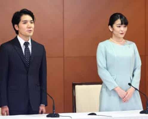 眞子さん、小室さん会見 眞子さんは赤坂御所出発と同じ水色ツーピース姿