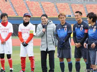男女サッカー日本代表が集結 木梨JAPANとキックベースで対戦