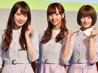 乃木坂46「高校生クイズ」会場応援メンバー発表 生ライブも決定