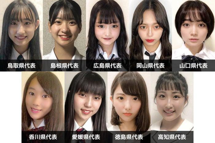 「女子高生ミスコン2020」中国・四国エリア都道府県代表