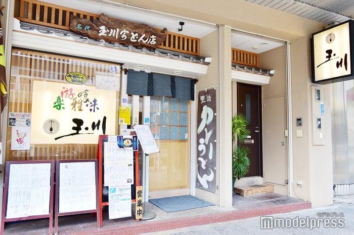 「玉川うどん広小路本店」の外観 (C)モデルプレス