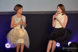 """神戸蘭子&土岐田麗子""""ミニサイズ女子""""の悩みを告白 アドバイスも"""