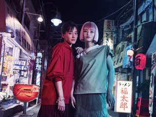 """日本初のバーチャルイットガール""""imma""""がクールに魅せる 予想を超えた伝説のピテラ(TM)のストーリーがここに"""