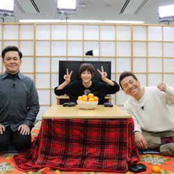 (左から)有田哲平、本田翼、上田晋也(C)テレビ朝日