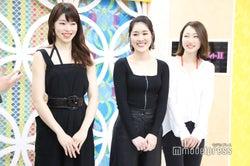とももともも、大槻凡子、AREN (C)モデルプレス