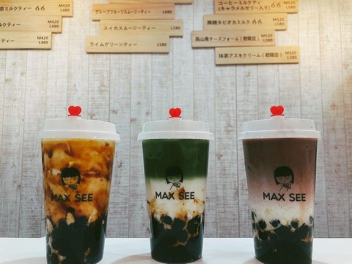 MAXSEE(マックスシー)/画像提供:台湾フェスタ実行委員会事務局