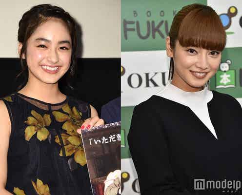 平愛梨、祐奈の「もしツア」出演にコメント 姉妹愛が明らかに