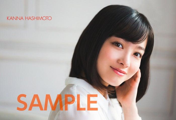 Amazonミニカレンダー/橋本環奈2018年オフィシャルカレンダーより(画像提供:KADOKAWA)