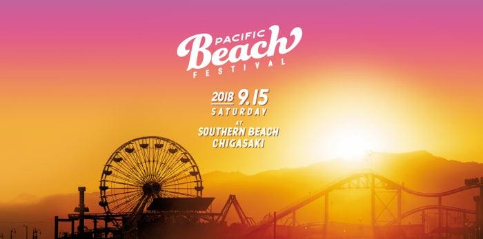 「PACIFIC BEACH FESTIVAL」ビジュアル/画像提供:PACIFIC BEACH FESTIVAL実行委員会