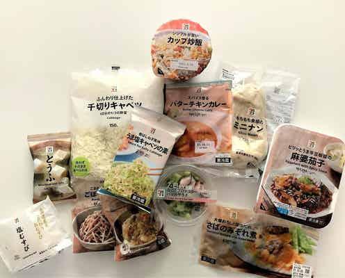 管理栄養士が「セブン-イレブン商品」だけで献立を作ってみた! 健康目線でコンビニ食を選ぶポイント