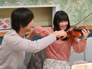 「G線上のあなたと私」中川大志に恋する女子大生役で注目 小西はるが気になる【注目の人物】