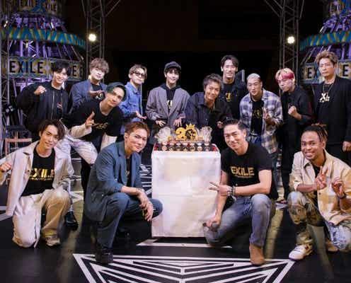 EXILE、デビュー20周年を記念しスペシャルファンミーティングを開催