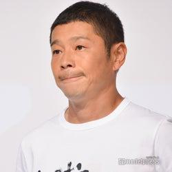 前澤友作、台風19号影響で「Mr.サンデー」生出演中止に