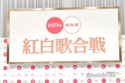 TOKIO「第69回 NHK紅白歌合戦」出場歌手に名前なし