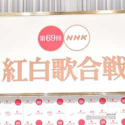 櫻井翔「第69回 NHK紅白歌合戦」白組司会に決定(C)モデルプレス