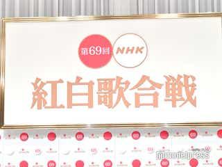 「第69回NHK紅白歌合戦」ゲスト出演者発表