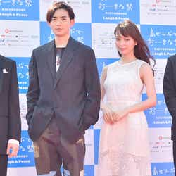 竜星涼、内田理央(C)モデルプレス