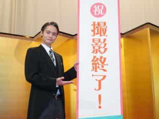 窪田正孝「エール」撮影終了に「裕一の人生をかけぬけました!」