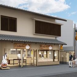 京都・嵐山に「みっふぃー桜きっちん」パン屋併設ショップが誕生