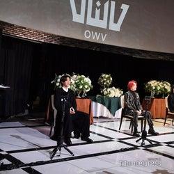 「GYAO!」にて配信された「OWV グループ結成記念生配信特番」より/中川勝就、本田康祐、佐野文哉、浦野秀太(C)モデルプレス