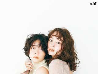 堀北真希さんの妹・NANAMI、里々佳と密着2ショットで美背中チラリ