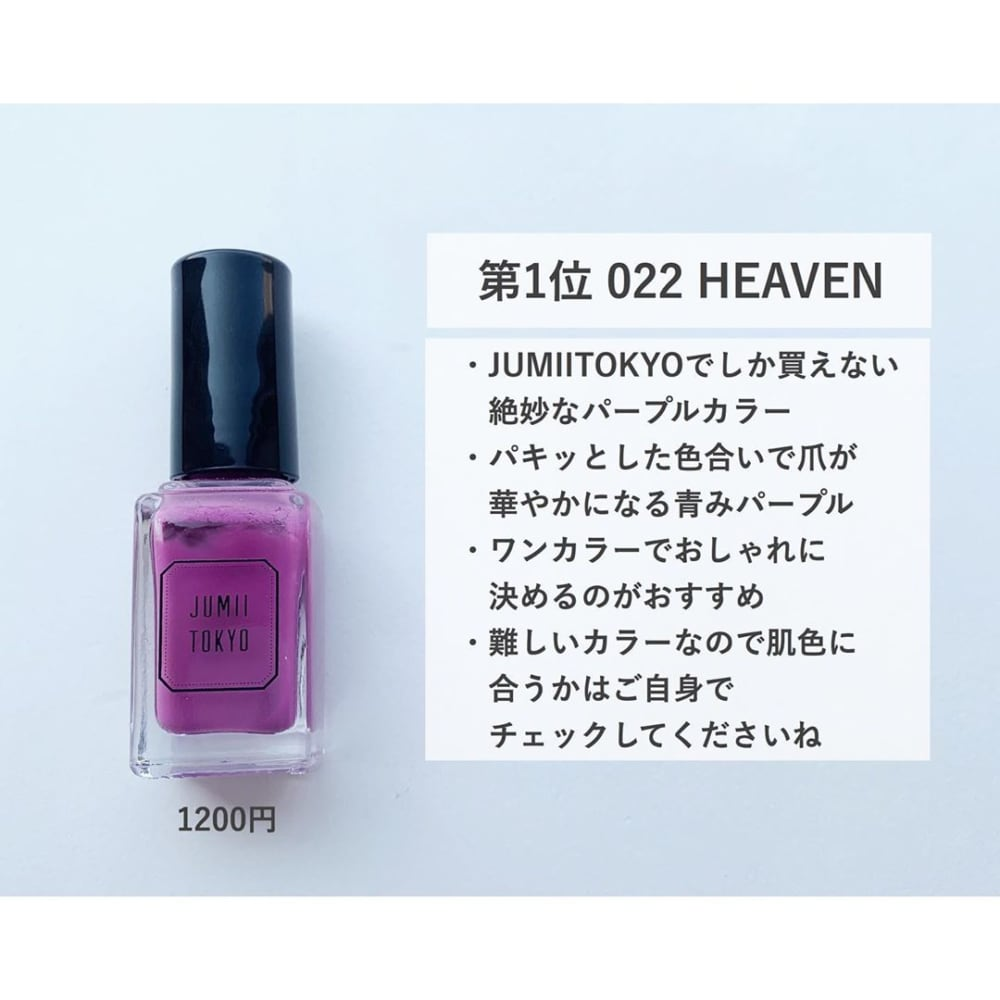 022HEAVEN