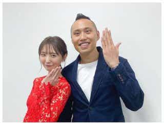 おのののか&塩浦慎理選手「さんま御殿」で夫婦初共演 結婚指輪披露の2ショット公開